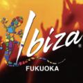 12/18(金)ついに大名の人気クラブIbiza FUKUOKAが営業を再開
