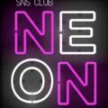 親不孝通りに新しいクラブ『NEON FUKUOKA/ネオン福岡』が12月リニューアルオープン