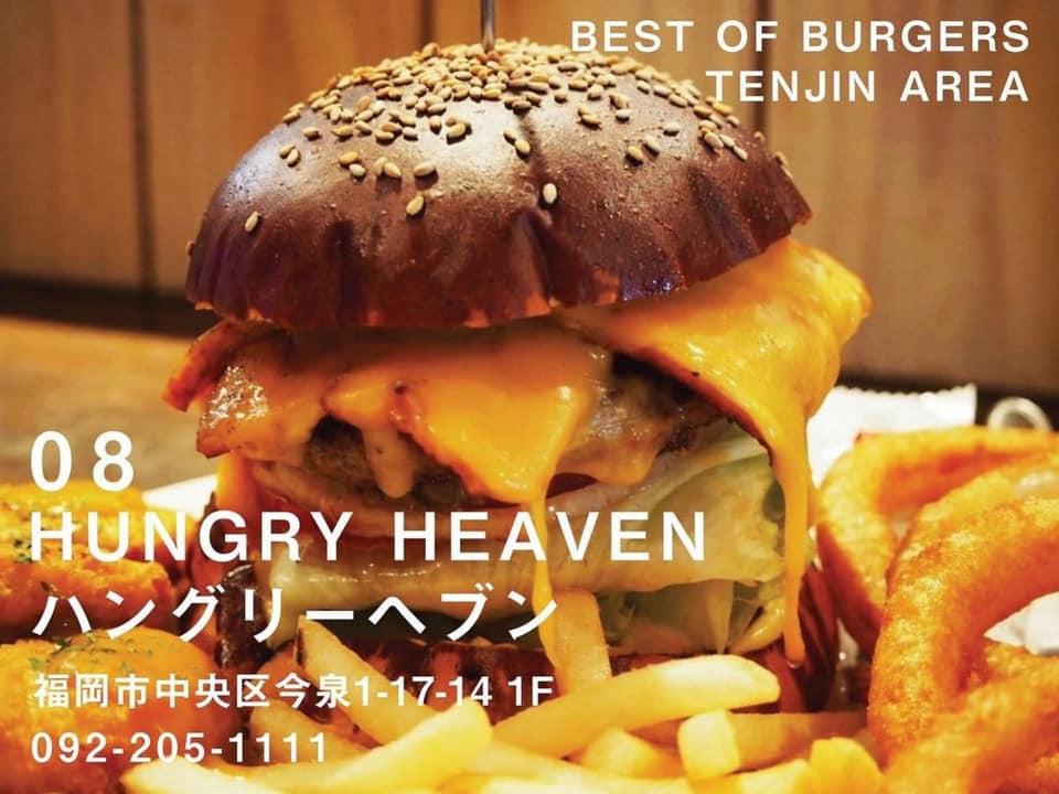 福岡ハンバーガー