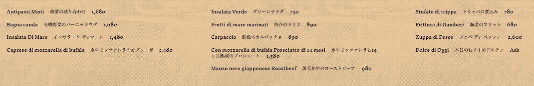 天神イタリアン